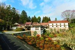 Nishie Residence
