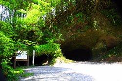 Mizonokuchi Cave