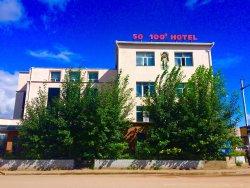 50 100 Hotel & Restaurant