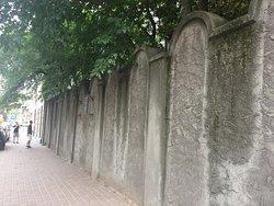 Fragment murów getta