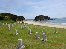 Hirota Ruins