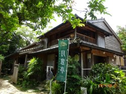 Akaogijo Culture Traditional Museum Gessotei