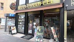 Tully's Coffee, Celeo Kofu