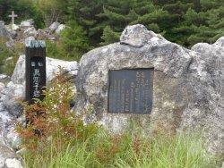 Machiko Rock