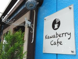 Kawaberry cafe