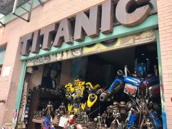 Titanic Boutique