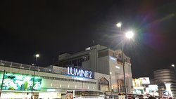 Lumine 新宿 2 店