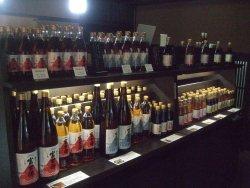 Iio Jozo Brewery