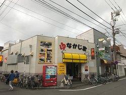 Nakajimayu