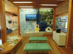 Kujukushima Visitor Center