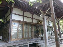 Sangaku-ji Temple