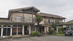 Hotel Katsuragi