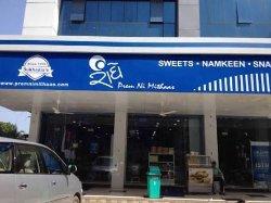 Radhe Sweets & Namkeen