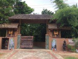 Entry Gate