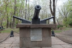 "Памятник ""Пушки"""