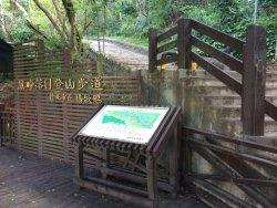 Feng Qi Luo Ri Hiking Trail