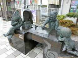 The Mizuki Shigeru Road