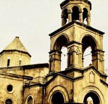 Saint Gregory the Illuminator's Church