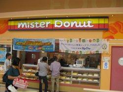 Mister Donut Aeontowntenri
