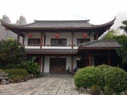 Taizhou Dongfang Taiyang City