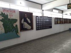 Bangladesh Military Museum