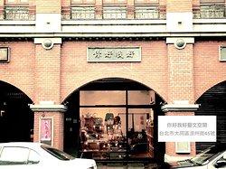 Ni Hao Wo Hao Store