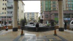Beijing Scitech Hotel
