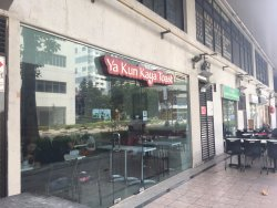 Kaya Toast breakfast place near Hotel G