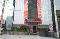 Calamares Hotel