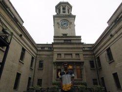 Wuhan Tax Museum