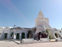 Musee de Guellala