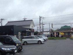 Hoshi No Coffee Yachiyodai