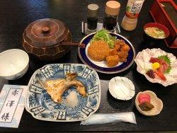 Tamagawaen