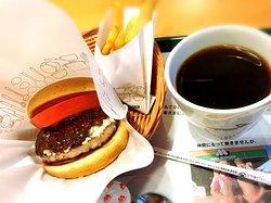 Mos Burger Kurayoshi Bypass
