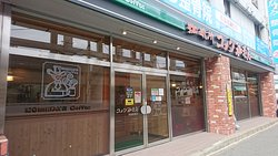 Komeda's Coffee, Fuse Station East