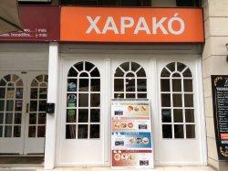 Bar Xapako