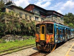 Tratto della ferrovia di Ping Hsi