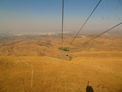 Ashgabat Cable Car