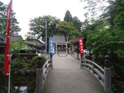 Sakuragaoka Daijingu
