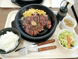 Ikinari Steak, Aeon Mall Morioka
