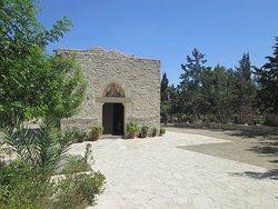 Panagia Stazousa Church
