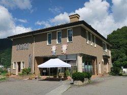 Misogawa Dam Disaster Prevention Museum
