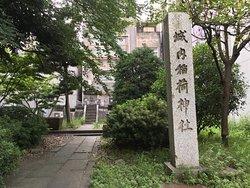 Jonai Inari Shrine
