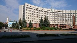 Ivano-Frankivsk Oblast State Administration