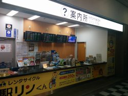 Okayama City Tourist Information Center