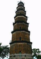 Tianran Tower 09.17