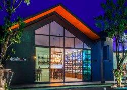 Drinks & Co - Phuket
