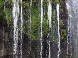 Esteli Waterfall