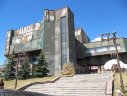 Krasnoyarsk Museum Center