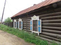 Baikal Museum of Gems